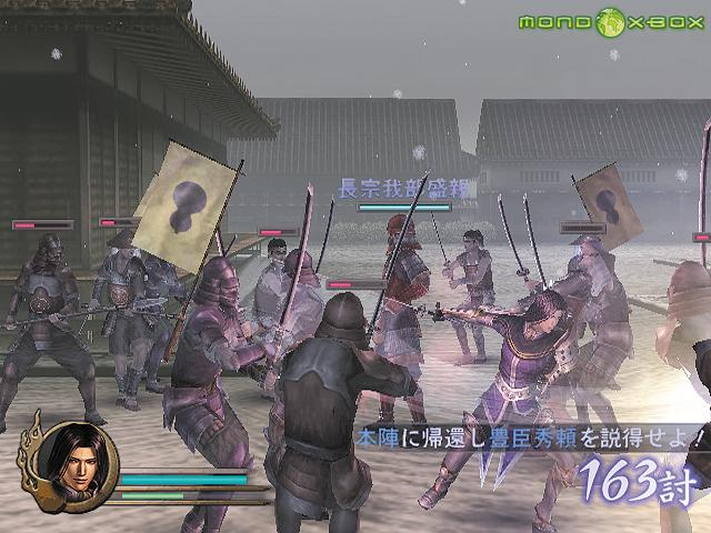 Samurai Warriors - Immagine 1 di 41