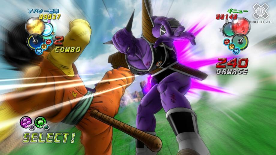 Dragon Ball Z: Ultimate Tenkaichi - Immagine 3 di 63