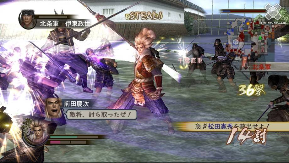 Samurai Warriors 2 - Immagine 15 di 15