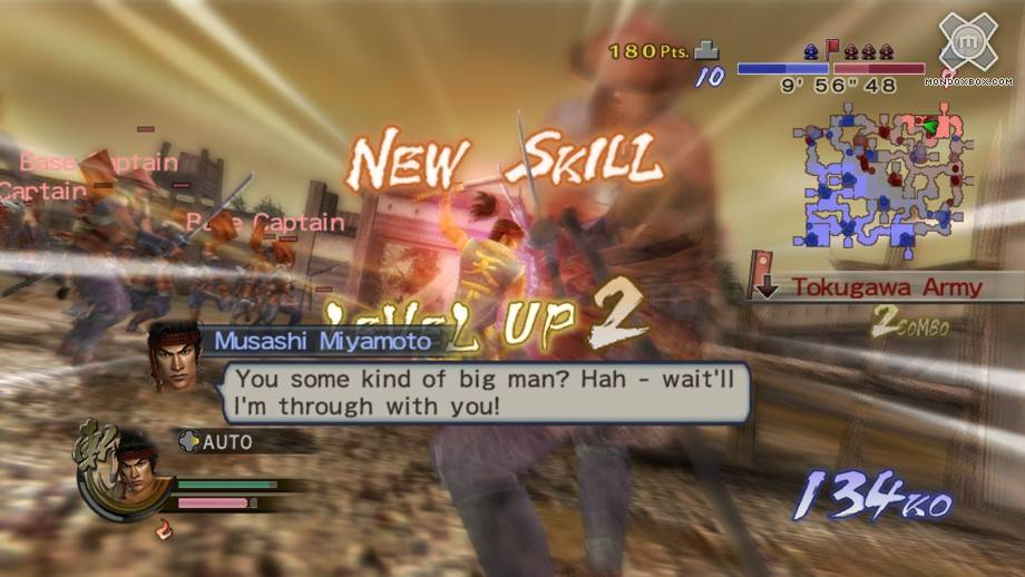 Samurai Warriors 2: Empires - Immagine 22 di 33