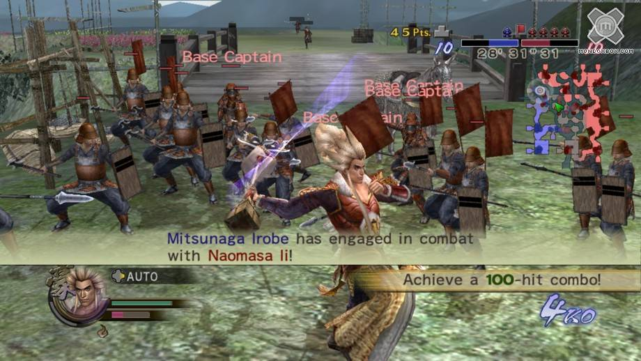 Samurai Warriors 2: Empires - Immagine 11 di 33