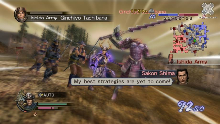 Samurai Warriors 2: Empires - Immagine 8 di 33