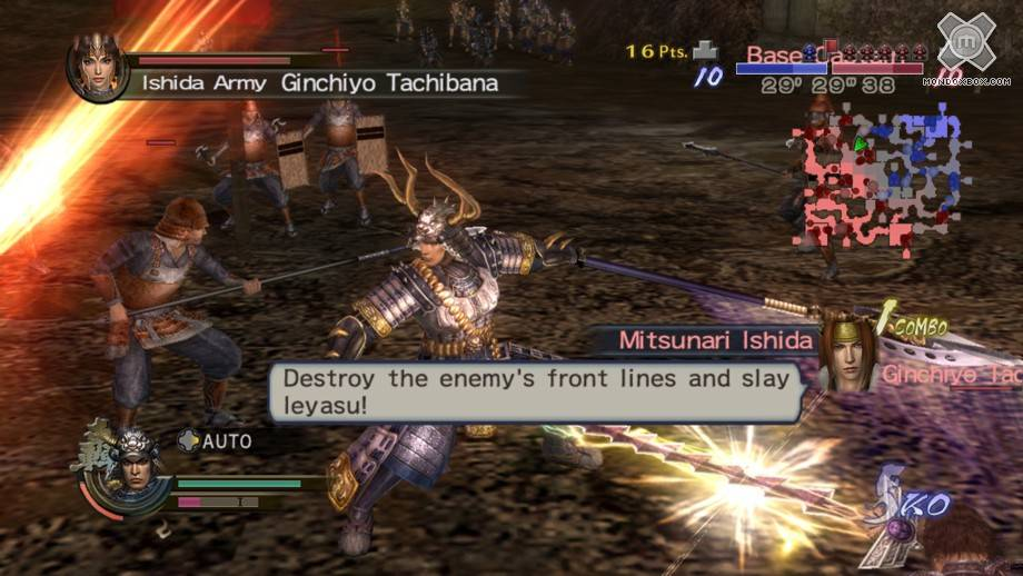 Samurai Warriors 2: Empires - Immagine 3 di 33