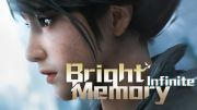 Immagine di Bright Memory: Infinite