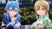 Immagine di Sword Art Online: Alicization Lycoris