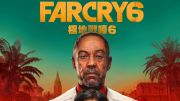 Far Cry 6 leaks before Ubisoft live, Giancarlo Esposito on the cover